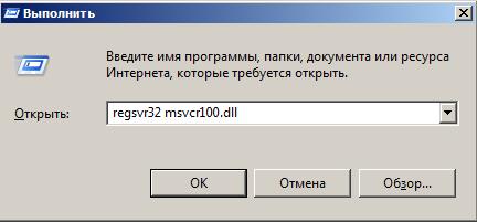 регистрация в реестре