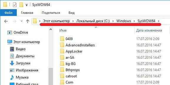 копируем файл в папку